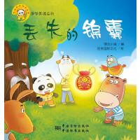 ZJ-丢失的锦囊 中国标准出版社 9787506674157