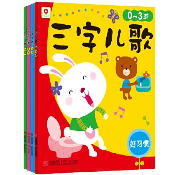 幼儿园绘本图画书 儿童教育故事 幼少儿读物教辅 看图识字认知书籍