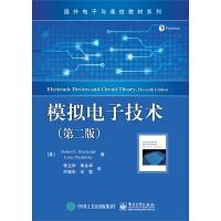 官方正版 模拟电子技术 第二版 罗伯特 电路分析电子电路书籍 半导体器件基础 晶体管和场效应管大电路 电子与通信教材