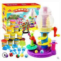 培培乐正品3d彩泥旋风机模具套装 DIY益智玩具橡皮泥61儿童节礼物