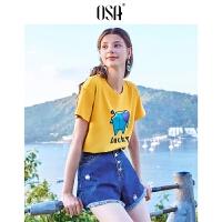 【过年3折价:46.4】OSA欧莎2019夏装新款女装 个性毛边时髦纽扣休闲牛仔短裤