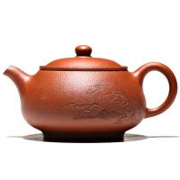 宜兴紫砂壶茶具套装家用原矿全手工降坡泥行云壶泡茶壶