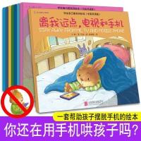 8册学会做自己 儿童绘本3 6岁经典绘本 3岁儿童绘本4岁宝宝适合的书销量最高5岁儿童畅销书排行榜前十名 6岁儿童读物