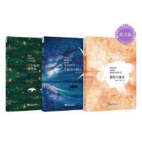 傲慢与偏见+了不起的盖茨比+月亮与六便士(共3本)套装英文版 爱情小说英文原版读物书籍 世界文学名著百大经典小说 新东