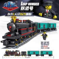 火车系列带轨道拼装高铁和谐号动车城市儿童玩具积木男孩子legao定制