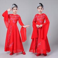 新款凉凉儿童古典舞演出古筝表演舞蹈服水袖汉服大鱼海棠写真服装