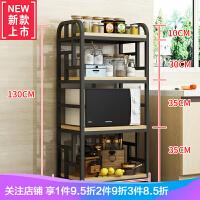 欧式家用碗架厨房置物架落地式多层微波炉烤箱收纳柜多功能省空间