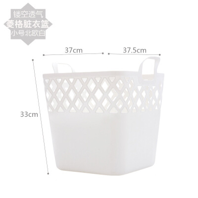 方形塑料脏衣篮菱形提手篮浴室收纳筐玩具收纳篮大号衣物脏衣篓 小号北欧白