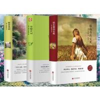 安妮日记+绿山墙的安妮+秘密花园 3册原著正版青少年学生版小学生三四五六年级必读课外书适合世界名著书籍