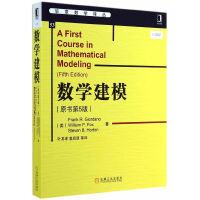 数学建模(原书第5版,从离散建模和连续建模两部分介绍整个建模过程的原理,使读者在创造性模型和经验模型的构建、模型分析以