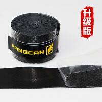新品上市 升级版压点手胶!压点手胶!吸汗羽毛球拍网球FANGCAN防滑带把胶绑带配件柄皮薄