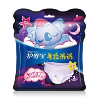 【宝洁】护舒宝考拉裤裤 M-L码 2片装 裤型卫生巾