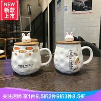 韩版可爱兔陶瓷杯马克杯带盖勺个性潮流女早餐杯子创意情侣杯一对
