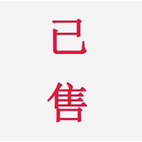 《大富大贵》周玉兰【R3651】浙江美协 油画家协会会员