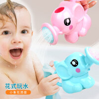宝宝洗澡玩具花洒喷水浇花壶男女孩浴室婴幼儿童戏水套装沙滩玩具