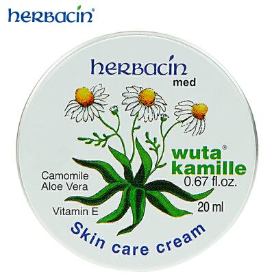 Herbacin贺本清 小甘菊手足龟裂修护霜20ml圆罐 德国进口修护手足干裂粗糙