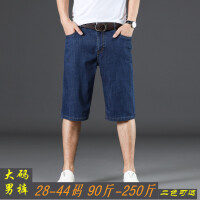 新款中年男士牛仔七分裤弹力 高腰宽松夏季超薄中老年7分黑色爸爸