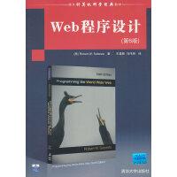 Web程序设计(第6版)(国外计算机科学经典教材)