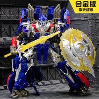 变形玩具5大黄蜂金刚钢索模型变形汽车机器人合金版男孩定制