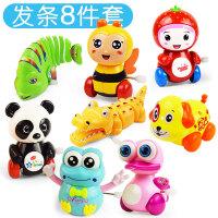 宝宝儿童婴幼儿玩具青蛙玩具爬行会跑小动物发条玩具一1-3岁