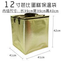 新品8寸10寸12寸加高加厚保温袋 保温包冰包冷藏保冷袋 香槟芭比12寸
