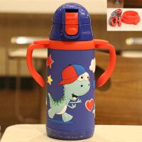 学生水杯儿童手柄背带两用吸管杯子便携防漏保温杯幼儿园防摔水壶