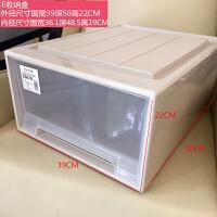 衣服收纳盒塑料收纳箱抽屉式收纳柜多层组合透明衣柜 衣物整理箱