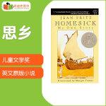 凯迪克图书 进口英语英文原版绘本 美国进口 1983年纽伯瑞银奖少儿小说 Homesick: My Own Story