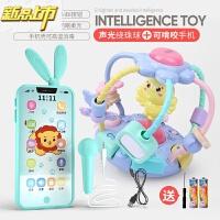 【六一儿童节特惠】 摇铃婴儿玩具0-3-6-12个月益智7男女孩4宝宝玩具0- +牙胶苹果早教手机