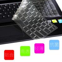 联想天逸310-15键盘膜100 300-15贴膜ideapad 305-14保护膜 天逸100-14 纳米银