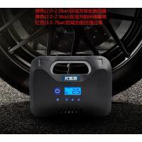 车载充气泵电动轿车便携式汽车轮胎多功能12v车用打气泵
