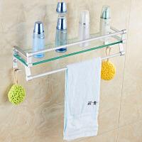 太空铝浴室玻璃置物架 卫生间厕所单层镜前洗漱台化妆品架毛巾架简约时尚家居家用日用