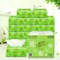 清风抽纸淡绿花二层200抽*20包小规格(短幅)抽取式卫生纸巾餐巾纸