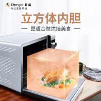寸年长帝 CRTF32K搪瓷烤箱家用烘焙多功能全自动小型电烤箱32升大容量