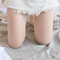 光腿女秋冬保暖裸腿神器隐形加绒加厚肉色美腿连裤袜假透肉打底裤 270克左右厚绒 裸肤色 均码