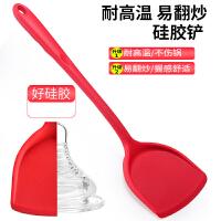 韩馋不粘锅硅胶铲炒菜专用铲子耐高温护锅铲汤勺家用厨房套装厨具