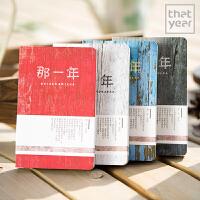 那一年 初恋 原创手帐本包布本册32K日韩创意文具日记本 颜色图案随机当当自营