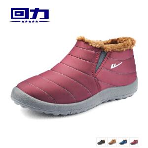 回力棉鞋女冬季加绒保暖老年人老北京妈妈鞋平底防滑雪地靴女防水