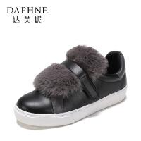 Daphne/达芙妮旗下 鞋柜春季平底毛毛球乐福鞋休闲单鞋