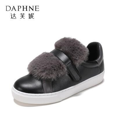 Daphne/达芙妮旗下 鞋柜春季平底毛毛球乐福鞋休闲单鞋 支持专柜验货 断码不补货