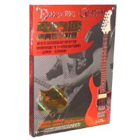 电吉他自学完整初学初级入门教学视频教程金属教材谱书籍 DVD光盘