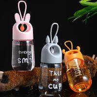 创意潮流个性可爱女学生儿童萌萌喝水杯韩韩版国小清新随手杯子480ML