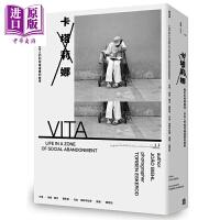 【中商原版】卡塔莉娜 �P于生命���B院 以及人��如何被�z��的故事 港�_原版 VITA 朱�W��尤 左岸文化