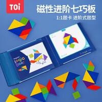TOI�和�磁性七巧板教具早教智力拼�D磁力一年�幼�和婢�3-4-5-6�q