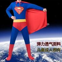 人服装童装儿童人紧身衣连体衣人披风儿童节表演服夏 超人衣服+披风