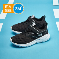 【超品叠券预估价:61.9】361度童鞋 女童跑鞋 中大童儿童运动鞋2020年夏季新品N71923510