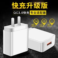 QC3.0快充充�器�^小米5/5s6/6x/8/Mix2s/Note2/3手�CMax2/5splus