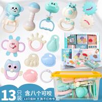 婴儿玩具0-1岁摇铃牙胶3-6-12个月幼儿手抓球
