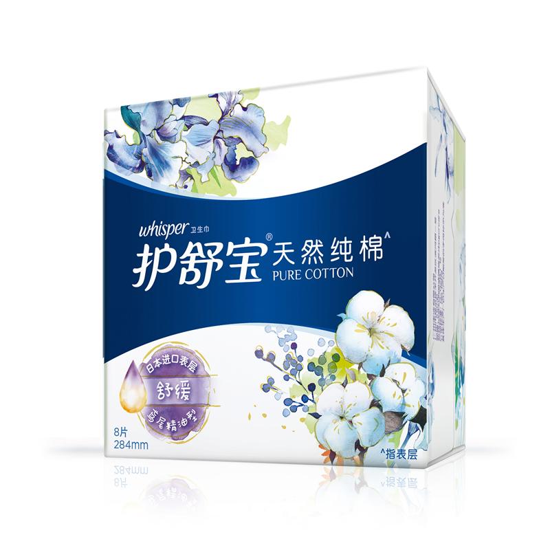 【宝洁】护舒宝纯棉卫生巾舒缓型量多日用284mm8片