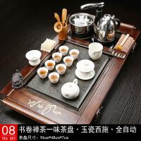 茶具套装家用功夫茶盘实木一体全自动电磁炉茶台客厅简约托盘茶海